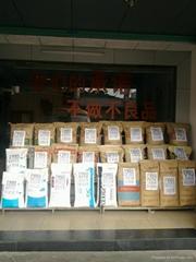 供应PMMA塑胶原料MI7-101法国阿科玛