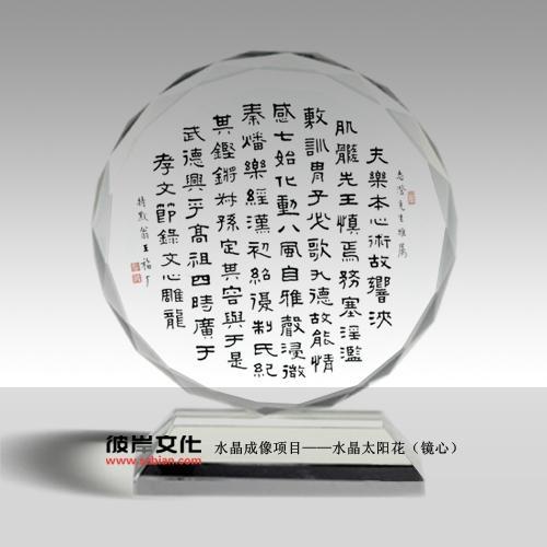 印像王品牌水晶固化機 5