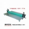 中國品牌印像王冷裱機