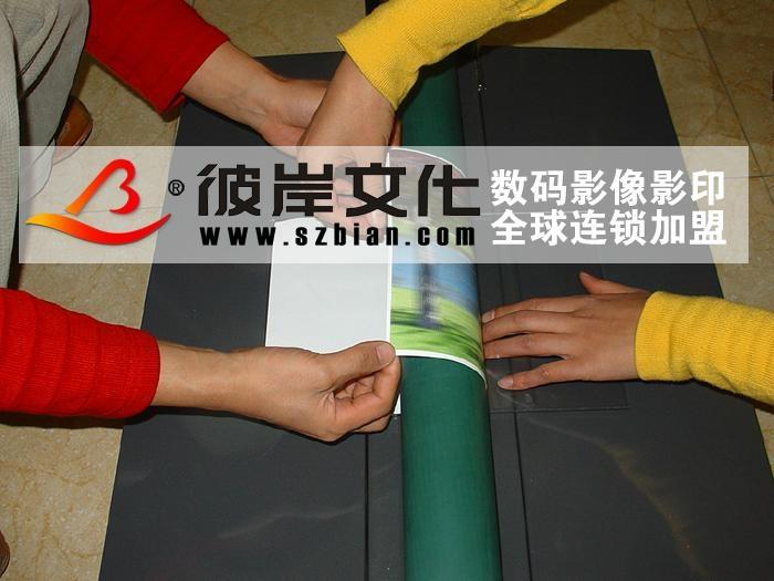 中國品牌印像王冷裱機 2