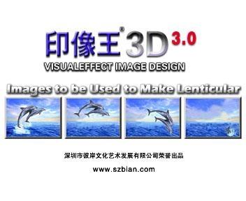 中國品牌印像王冷裱機 3