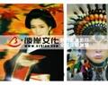 中國品牌印像王冷裱機 5
