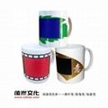 優質塗層影像杯 1