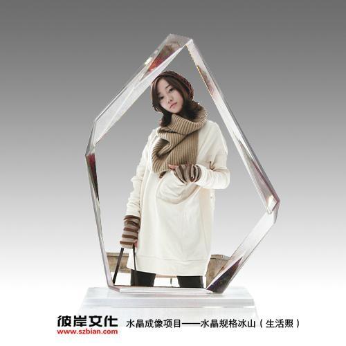 印像王免打磨水晶胶片 4
