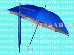廣告直杆傘