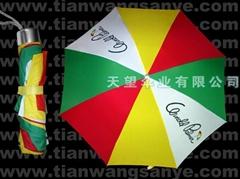 廣告折疊傘
