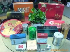 特價茶葉盒規格齊全(廣東東莞)