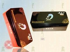 華南茶葉盒降價處理(定購)