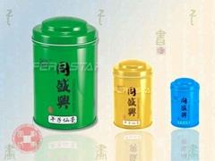 大凸頂茶葉鐵罐 我們專業水平製作