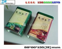 馬口鐵系列茶葉盒廣東獨家高質優價