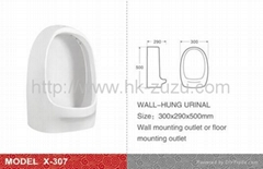 good quality of wall hung urinal
