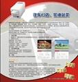 供應汽車4S店加油系統可視會員卡 2