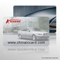供應汽車4S店加油系統可視會員卡 3