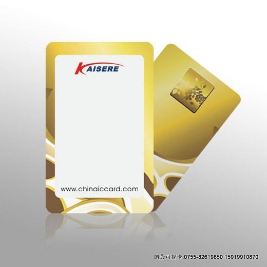 供應汽車4S店加油系統可視會員卡 5