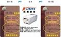 熱銷榮大可視卡打印機 2