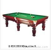廣州通運桌球台直銷 英式桌球台