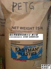 现货供应PETG Z6002 美国伊士曼