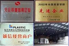 供应PEEK马来西亚FDX-97024ANT塑胶原料