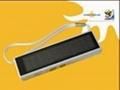 太陽能電筒收音機