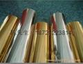 24596_KURZ烫金纸