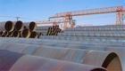 渭南供水管线螺旋焊钢管