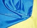 ESD fabric 1