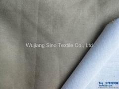 Hometextile Suede fabric