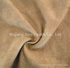 Hometextile Broad Suede fabric