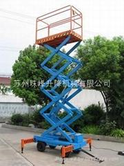 升降机、高空作业台