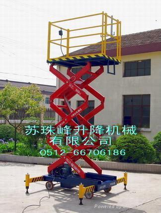 升降机、高空作业台 3