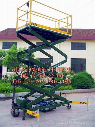 升降机、高空作业台 4