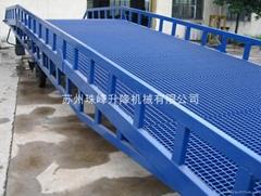 集装箱装卸台、装卸平台、登车桥、液压登车桥