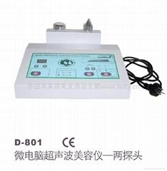 東田洋801超聲波除皺儀 營養超聲波導入儀