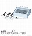 東田洋801超聲波除皺儀 營養超聲波導入儀 3