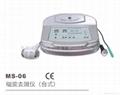 東田洋MS-06磁波祛斑儀
