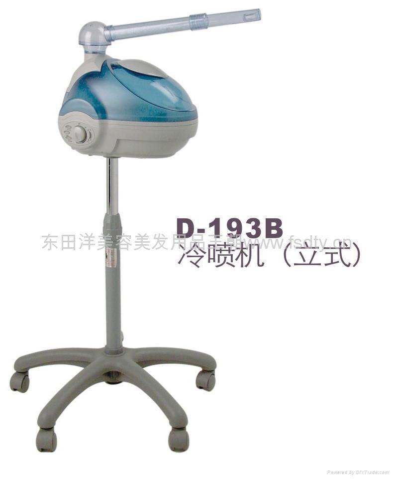 東田洋D-1000B 蒸汽熱噴機 2