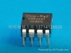 CR6224S/T 兼容OB2353/2354 驱动IC现货