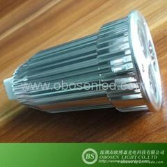 LED SPOTlight,C3x3W