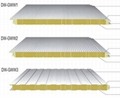 DW新型玻璃丝棉复合板 1
