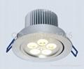 LED天花燈5*1W
