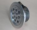 LED天花燈7*1W 4