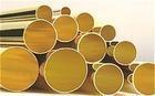 供应无铅环保H70黄铜圆管