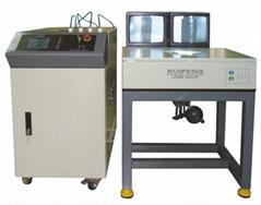 TML - GH150 three fiber laser welding machine