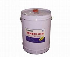 聚氨酯灌漿止漏膠