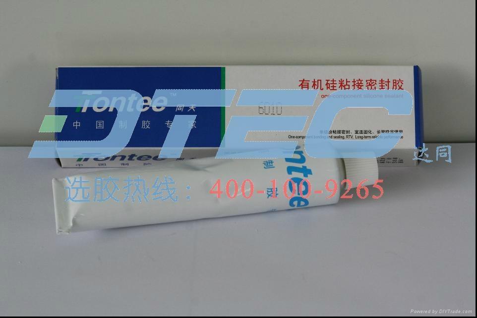 DS704有機硅密凝膠 1
