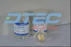 TT900 有機硅凝膠