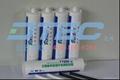 TT600 太陽能電池組件專用密封膠 1