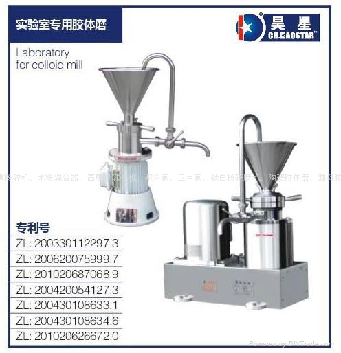 colloid mill & pump 5