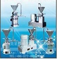 Sio2 colloid mill and titanium mill
