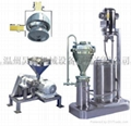 colloid mill & pump 2